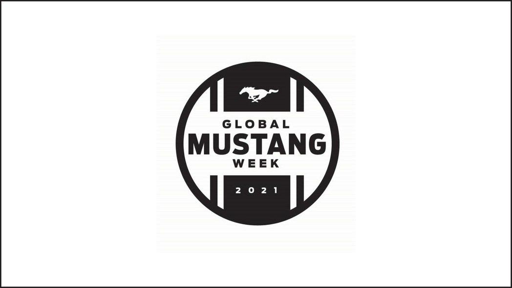 每年4月17日為Mustang Day,全球車迷一起慶賀經典跑車Ford Mus...