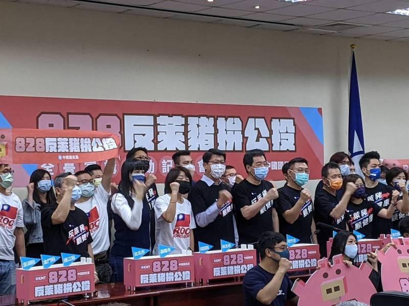 國民黨今舉行「八二八反萊豬拚公投全台宣講」啟動儀式,黨主席江啟臣宣布黨籍立委將進行相關特訓,並在1個月後開始宣講。記者劉宛琳/攝影