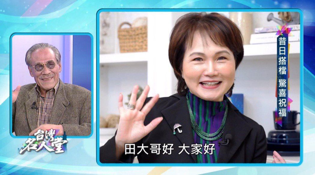沈春華透過影片問候田文仲。圖/台視提供