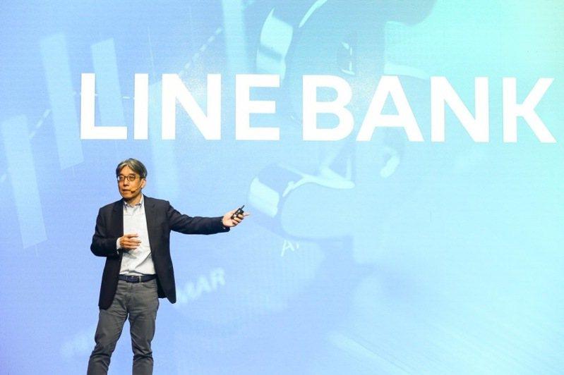 國內第二家純網銀LINE Bank於4月22日對外開業。 圖/LINE Bank提供