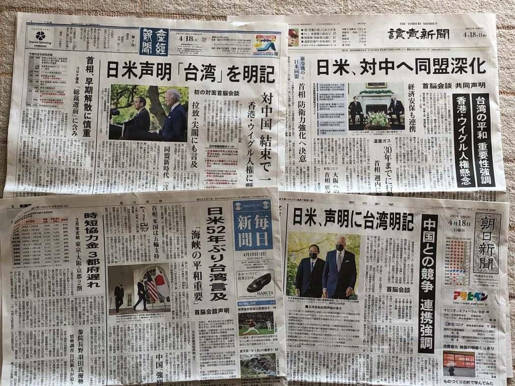 日本東京外國語大學研究台灣政治的學者小笠原欣幸十八日在臉書貼文指出,日本讀賣新聞...