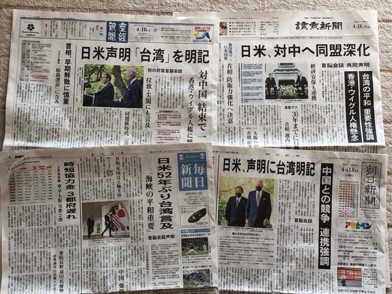 日本東京外國語大學研究台灣政治的學者小笠原欣幸十八日在臉書貼文指出,日本讀賣新聞、產經新聞、朝日新聞和每日新聞,頭版都被「台灣」占據,簡直前所未見。(擷取自Facebook)