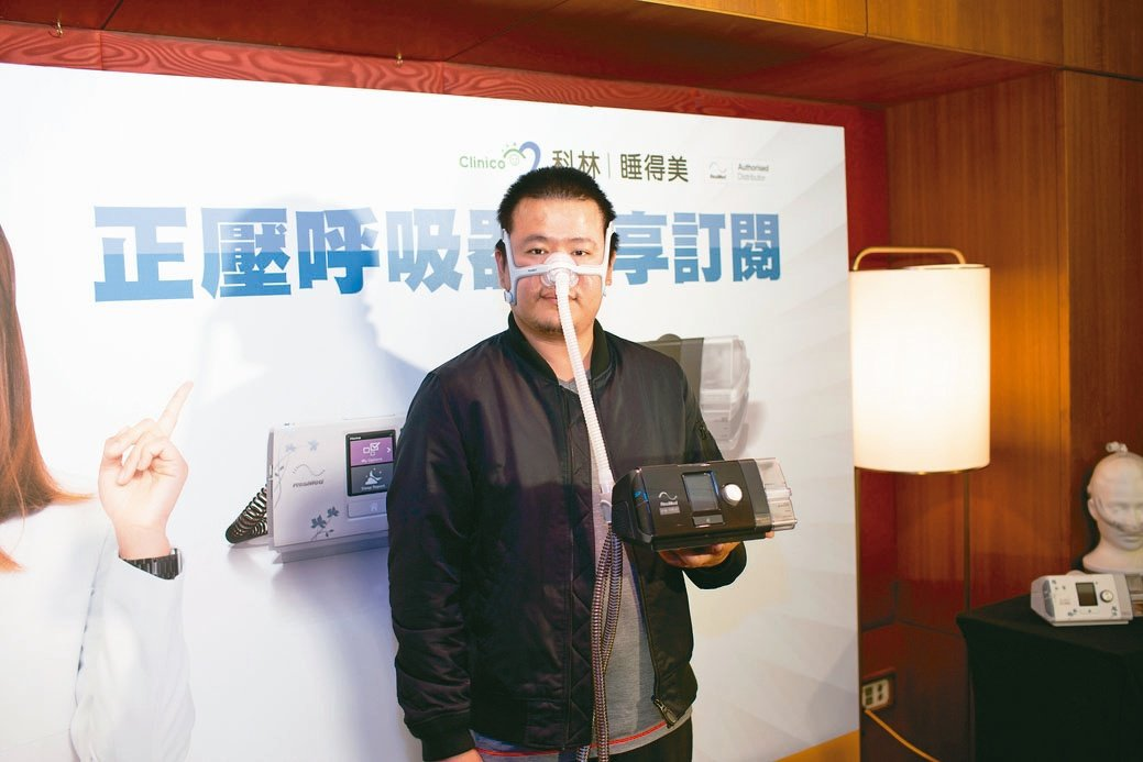 正壓呼吸器訂閱制,每月1,999元低門檻,訂閱期間不用擔心秏材及維修問題。科林...