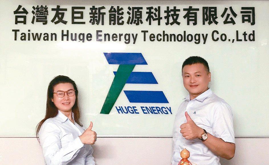台灣友巨總經理王安妮(左)、執行長賴鴻勝。翁永全/攝影