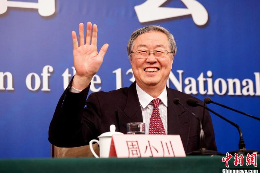 博鰲亞洲論壇副理事長、中國人民銀行前行長周小川。(中新網)