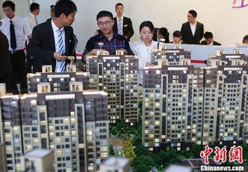 博鰲調查報告:2020年Q3亞洲房價升幅逾26%,其中,中國大陸排第三。(中新網...