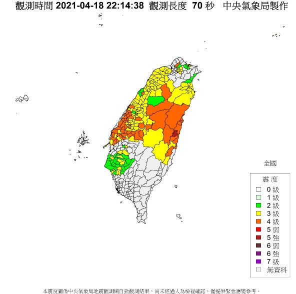 全台兩度有感地震,儘管台北市震度為3級,不過北市府依據中央氣象局更新訊息,台北市...
