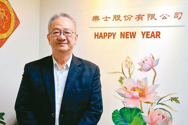 樂士董事長陳龍發。 記者陳致宇/攝影