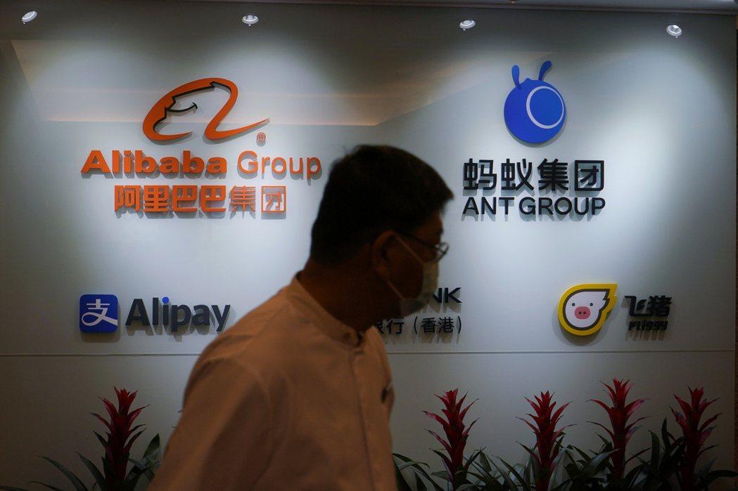 中國監管當局於4月10日公告,鑑於市場壟斷情節嚴重,裁罰阿里巴巴集團人民幣約182億。 圖/美聯社