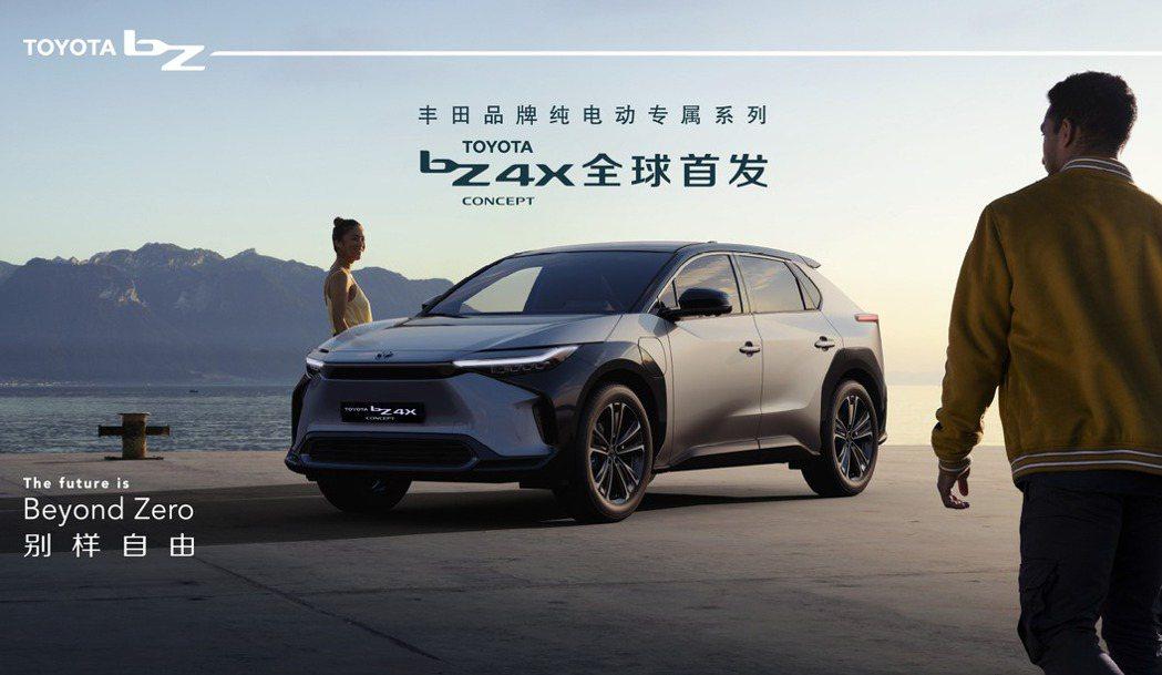 BZ代表了Beyond Zero的概念,目標達成零排放。 圖/Toyota提供