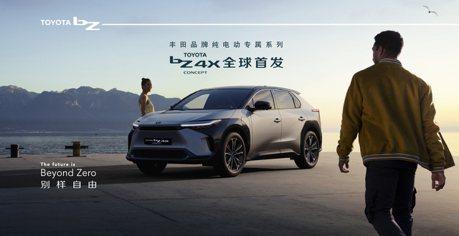 2021上海車展/Toyota純電專屬SUV概念車bZ4X Concept全球首發!