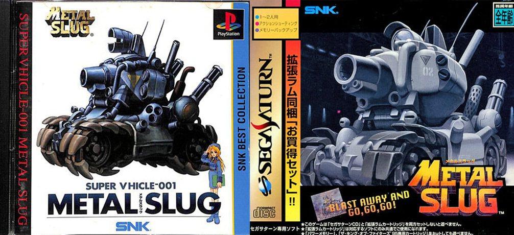 初代的越南大戰在PS與SS主機發售的遊戲封面,左邊是PS版,右邊是SS版本。