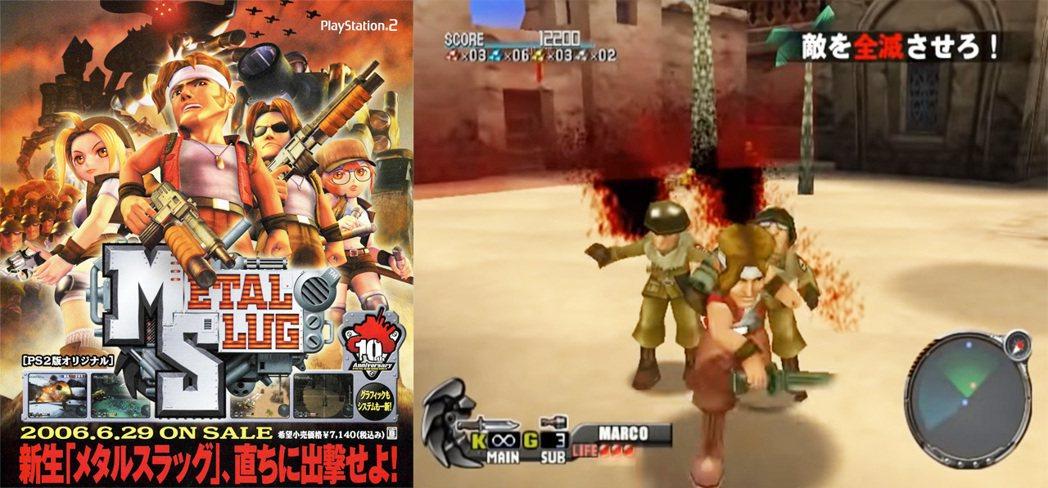 2006年在PS2主機上發售的一款原創作品,3D動作版本的越南大戰,也是唯一一款...