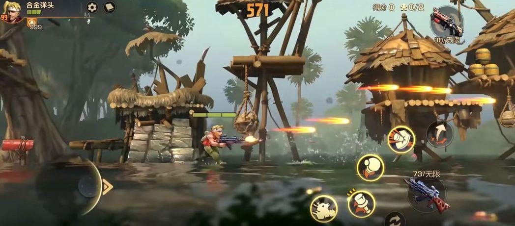 2020 年由 SNK 授權,中國的騰訊遊戲旗下的天美工作室開發的《越南大作戰 ...