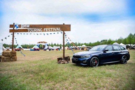 BMW Touring Festival 全台車主Chill出風格新生活
