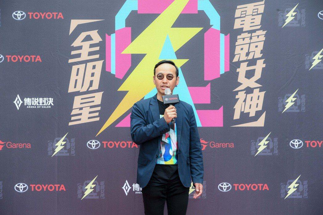 Toyota本部長劉傳宏期許透過本次跨界製播實境秀,鼓勵年輕朋友勇於挑戰、突破自...