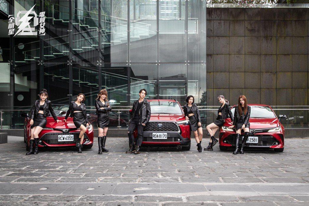 全明星電競女神戰隊與Toyota個性潮車合照。 Toyota/提供