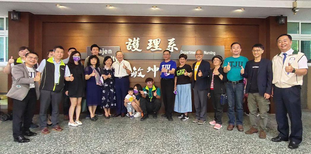 楊敏坤紀念講堂揭幕。 楊鎮州/攝影