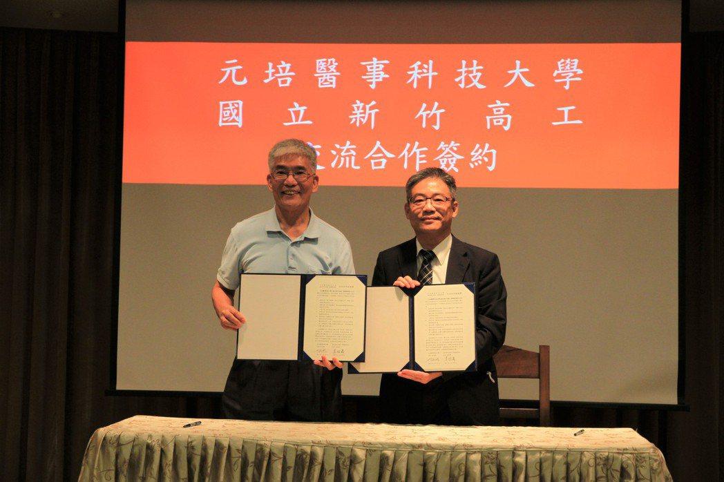 元培醫事科技大學林志城校長(右)與新竹高工李恆霖校長(左)代表兩校簽訂合作協議書...