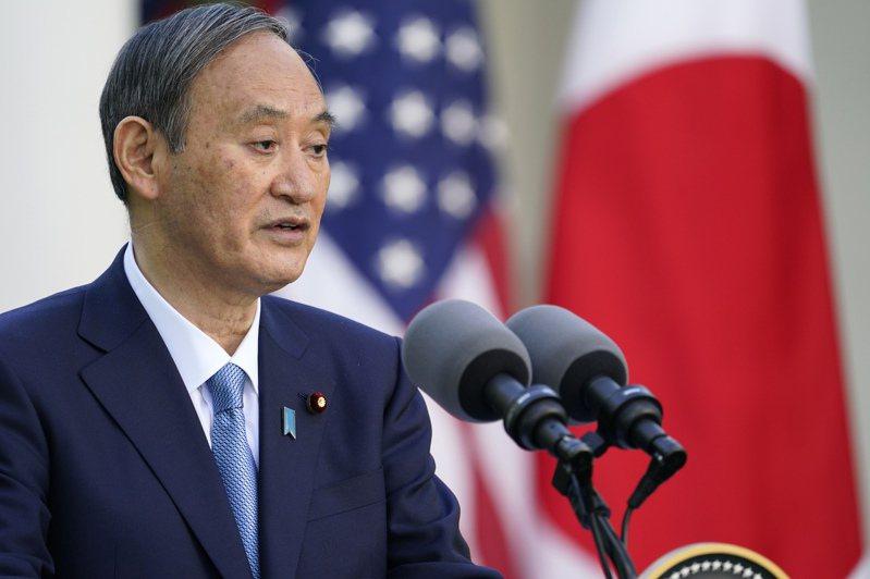 美日領袖高峰會會後發表聯合聲明,「強調台灣海峽和平穩定的重要性,並鼓勵和平解決兩岸議題」。這是1969年至今美日領袖聯合聲明中首次提到台灣。美聯社