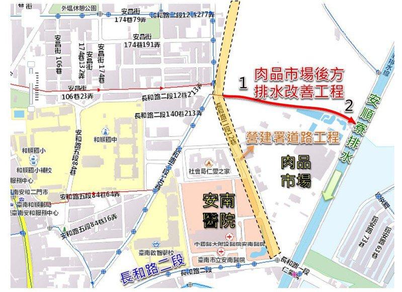 台南安南肉品市場排水改善工程位置圖。圖/台南市政府水利局提供