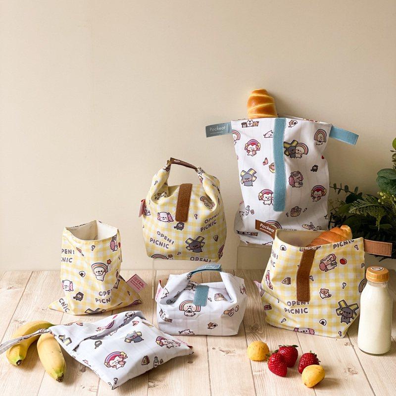 OPEN!X好日子食物袋共有3款不同尺寸,通過國家食品容器檢驗標準,可直接接觸食物,疏油的特性,清洗更方便。圖/7-ELEVEN提供