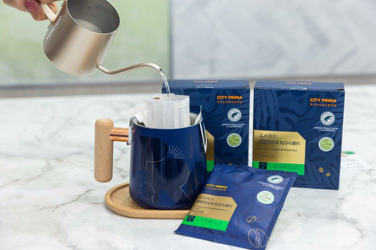CITY PRIMA精品濾掛式咖啡首度推出一次取得國際雨林聯盟與清真雙認證的「瓜...