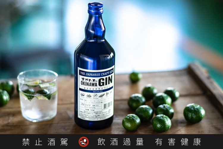 沖繩第一支在地琴酒,沖繩琴酒Recipe No.1。圖/東和商貿提供。提醒您:禁...