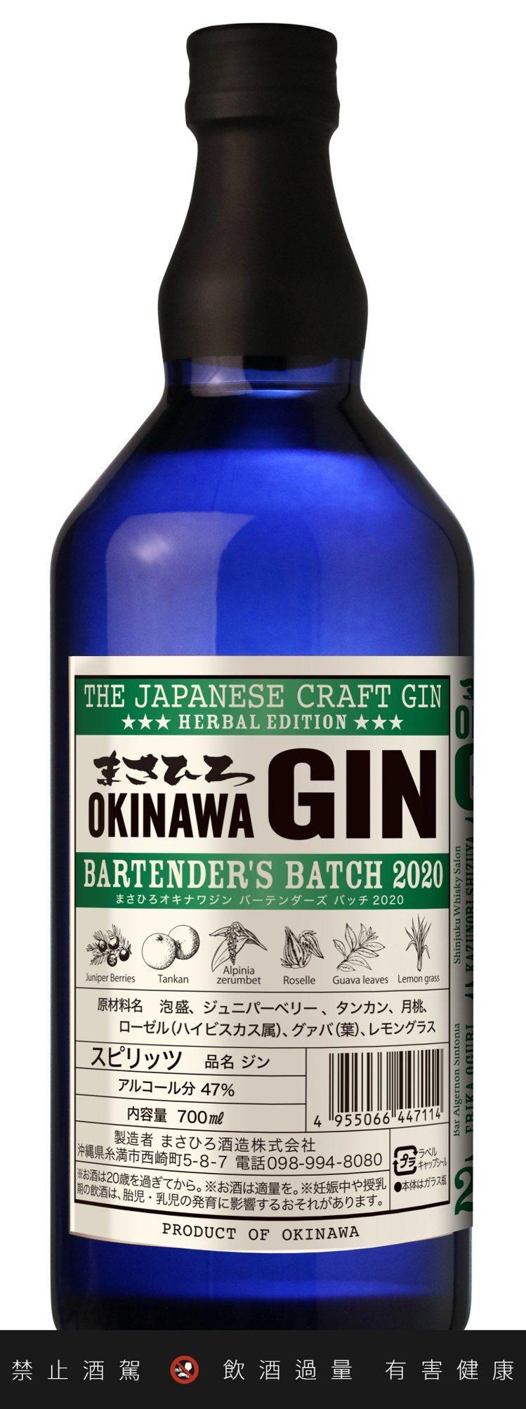 沖繩琴酒調酒師特別版,日本限量2400瓶,建議售價1690元。圖/東和商貿提供。...