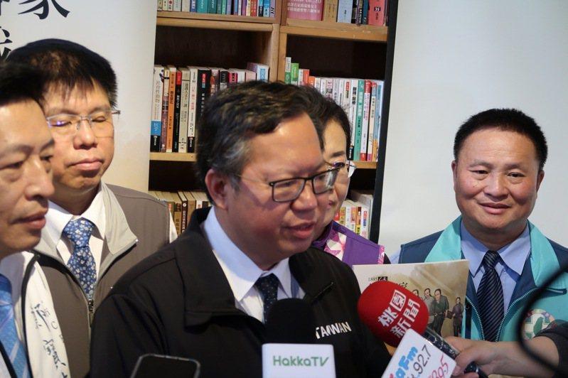 桃園市長鄭文燦受訪談到美日高峰會的聲明。記者朱冠諭/攝影