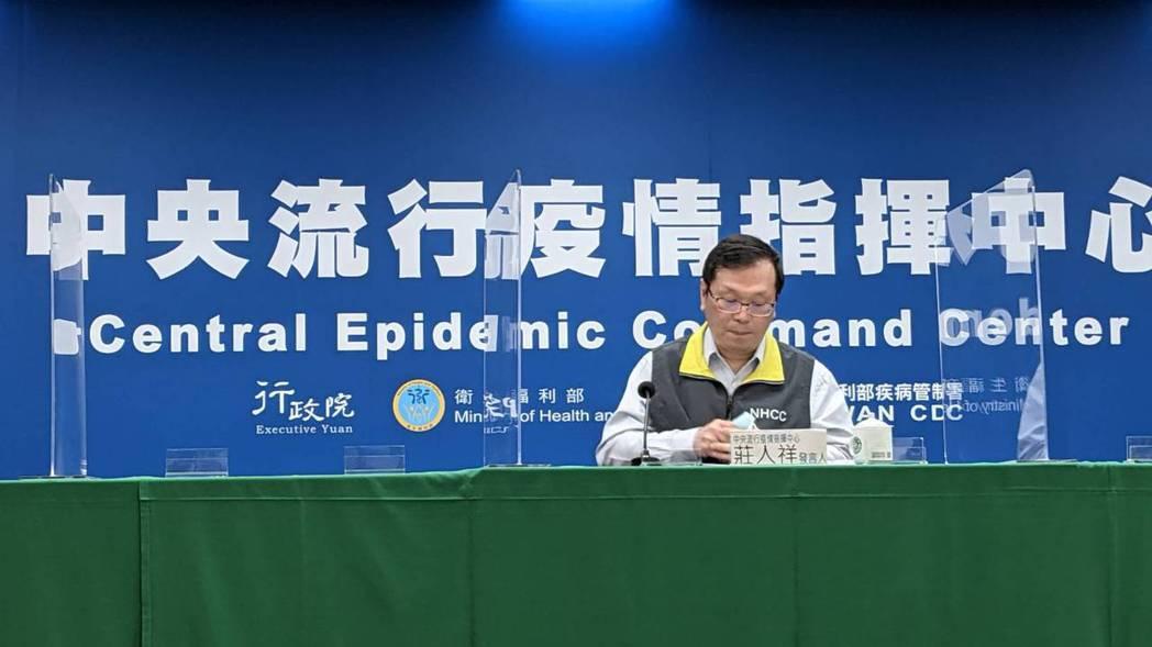 中央流行疫情指揮中心今天14時記者會由發言人莊人祥出席說明。記者邱宜君/攝影