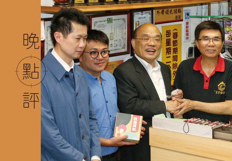 去年11月因為「牛肉麵事件」下台的行政院前發言人丁怡銘(左1),近日已悄悄重返行政院,擔任有給職顧問。圖/聯合報系資料照片