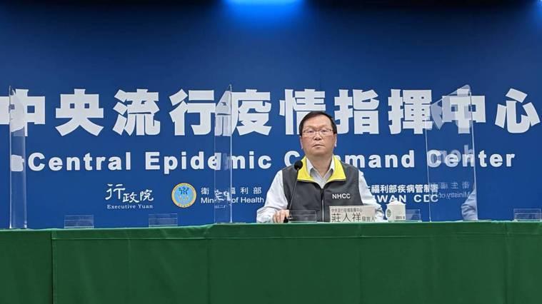 中央流行疫情指揮中心發言人莊人祥今天出席說明。記者邱宜君/攝影