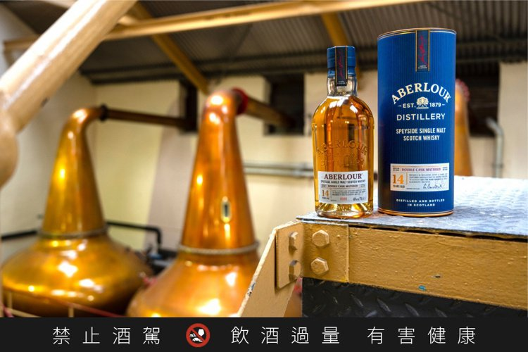 全新的亞伯樂14年雙桶單一麥芽威士忌,於2020年國際大賽IWSC和ISC 雙雙...