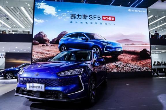 華為旗艦店將開始賣車,首款車為賽力斯華為智選SF5,高性能電驅轎跑SUV。百度圖...