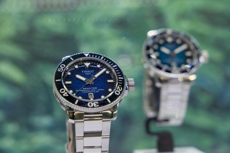 天梭表Seastar 2000專業版系列,防水深度達到600公尺,表盤配置為水波...