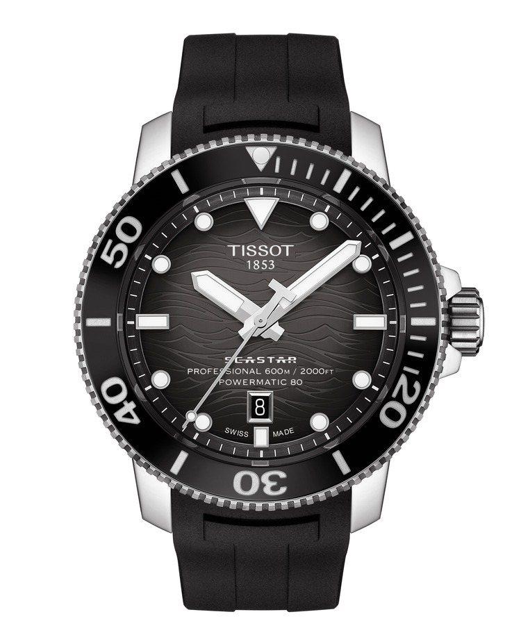 天梭表Seastar 2000專業版腕表,精鋼表殼搭配黑色陶瓷表圈,600公尺防...