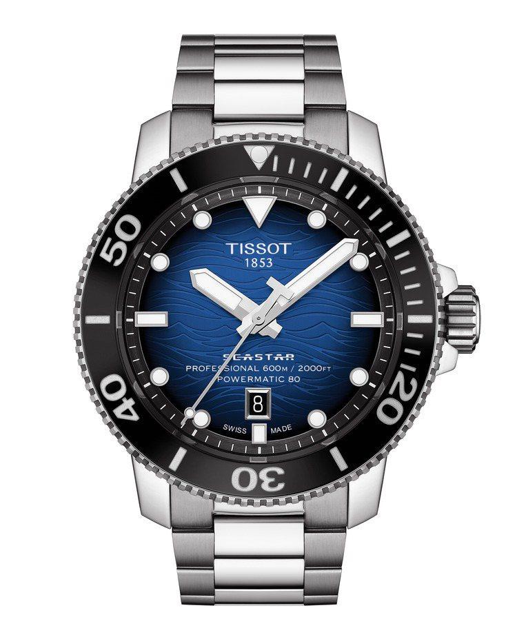 天梭表Seastar 2000專業版腕表,精鋼表殼、表鍊搭配黑色陶瓷表圈,600...