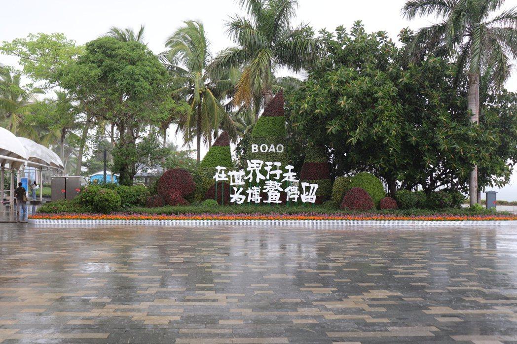 本屆博鰲亞洲論壇現正舉行。記者呂佳蓉/攝影