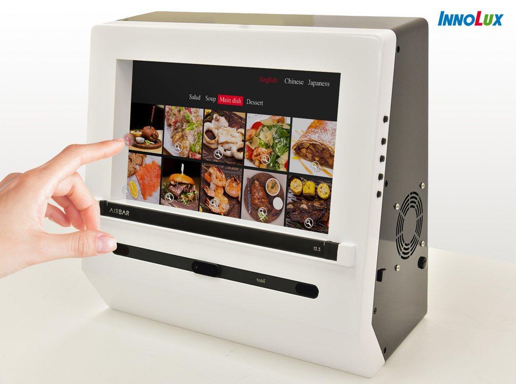 群創採用獨家3D裸眼技術,推出更直覺、非接觸式的13.3吋3D懸浮觸控自助點餐機...