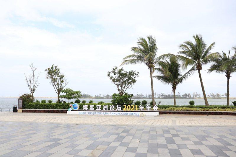本屆博鰲亞洲論壇於18日至21日在海南博鰲舉行。記者呂佳蓉/攝影