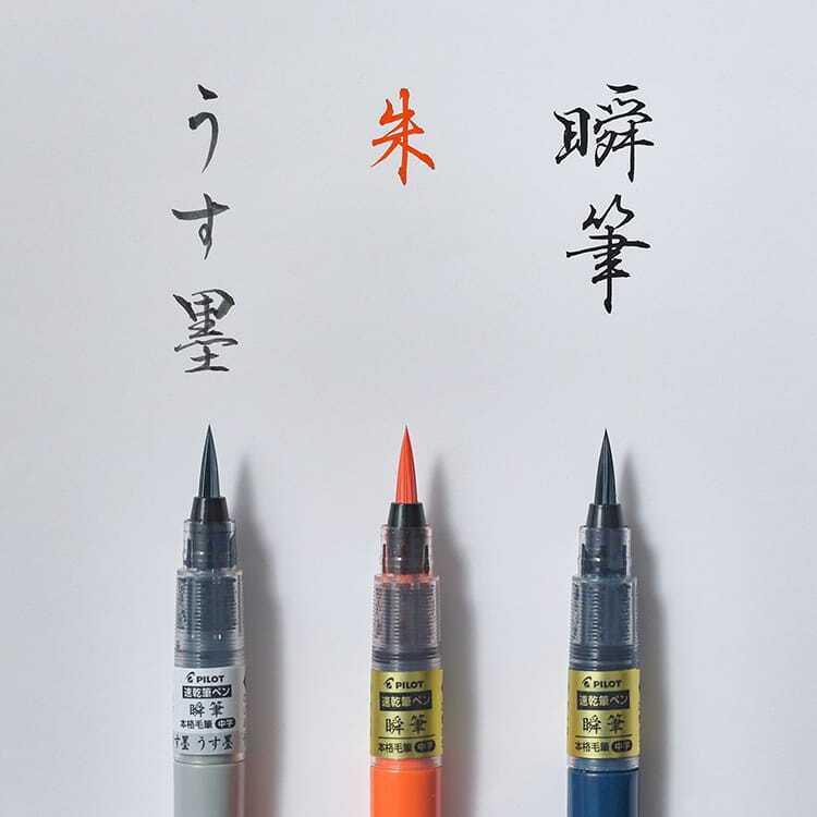 「1秒速乾」的PILOT瞬筆獲2021日本文具大賞特別大賞。圖/誠品提供