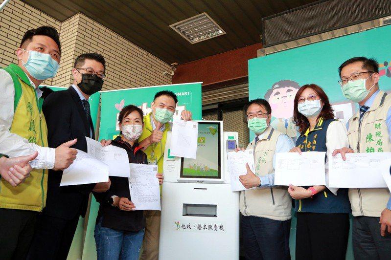 台南市地政事務所首創謄本販賣機。市政府提供