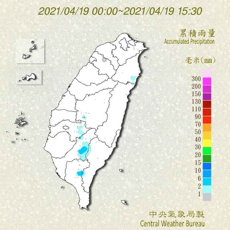 目前高屏山區有些許降雨。圖/中央氣象局提供