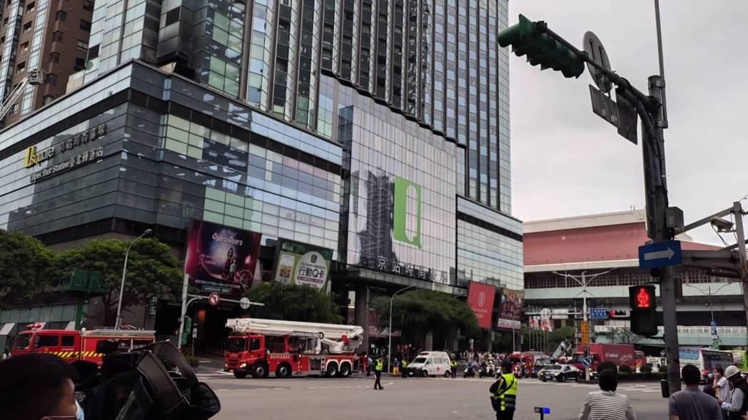 京站大樓發生火警意外。圖/讀者提供