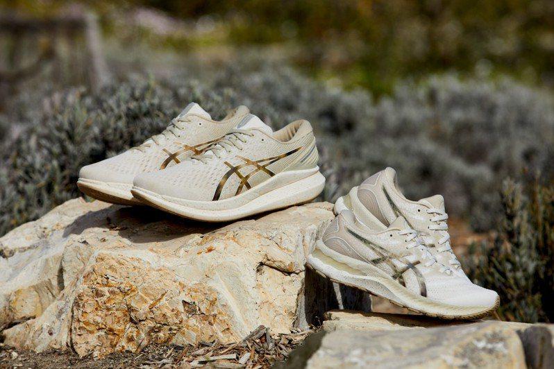 「世界地球日」的到來也啟發了ASICS推出EARTH DAY PACK系列鞋款,強調使用再生材質製作。圖/ASICS提供