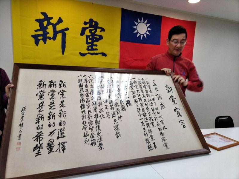李慶元今天表示,他本身是台師大三研所畢業,也是國父孫中山的信徒,長期主張以三民主義統一中國,結果卻被說成淪為台獨分子,這樣的邏輯讓他相當訝異。記者林麗玉/攝影
