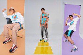 婁峻碩帥穿New Balance新鞋 演繹#57/40復古時尚風