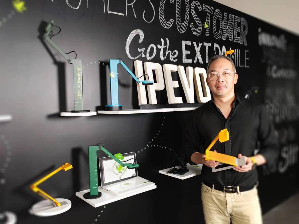 愛比科技董事長洪裕鈞表示,IPEVO品牌的實物攝影機,以設計感、輕巧、好用及價格...