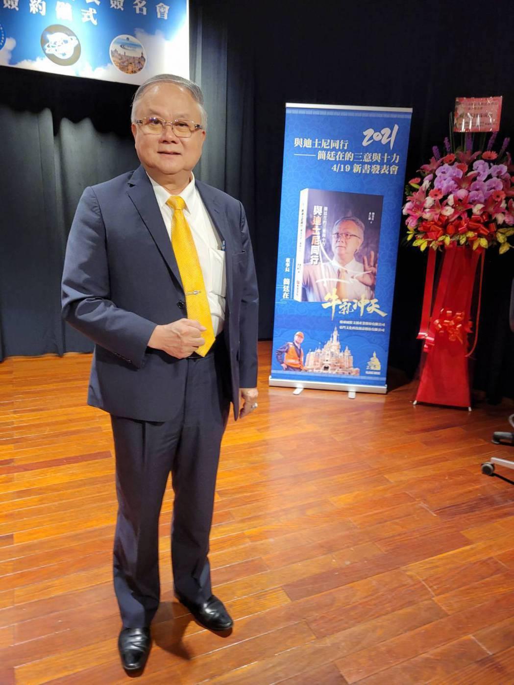 豪門國際董事長、澳門台商協會會長簡廷在。記者蔡敏姿/攝影